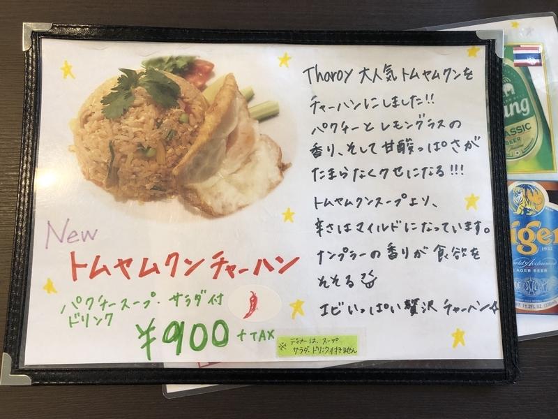 f:id:UrushiUshiru:20190731231823j:plain