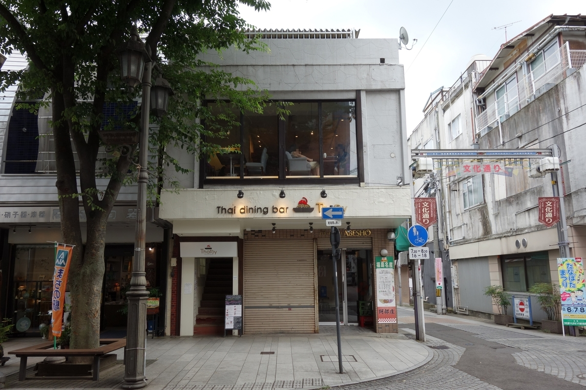 f:id:UrushiUshiru:20190801155833j:plain