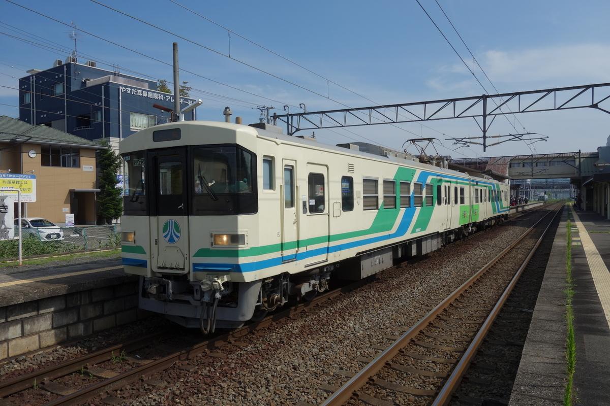 f:id:UrushiUshiru:20190802153507j:plain