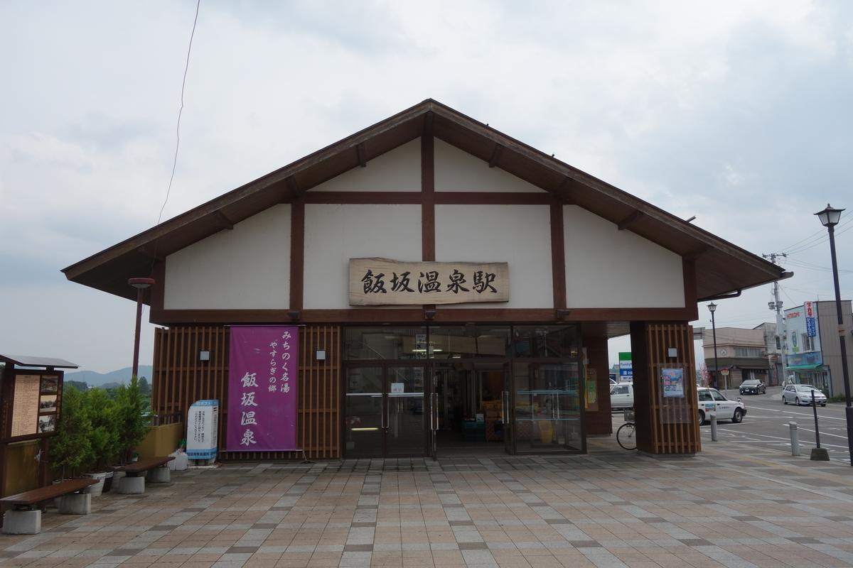 f:id:UrushiUshiru:20190802163953j:plain