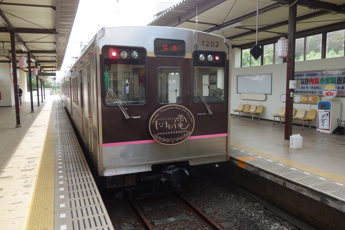 f:id:UrushiUshiru:20190802164004j:plain