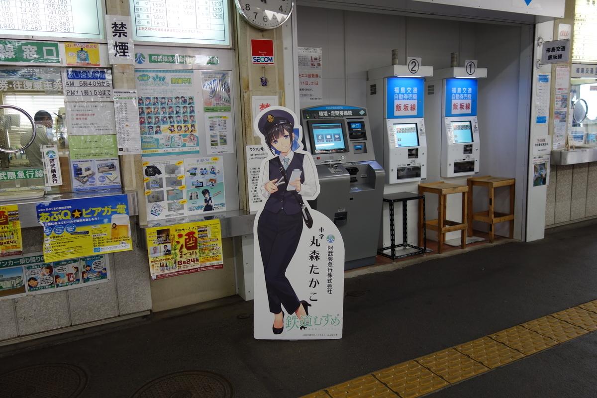 f:id:UrushiUshiru:20190802164126j:plain