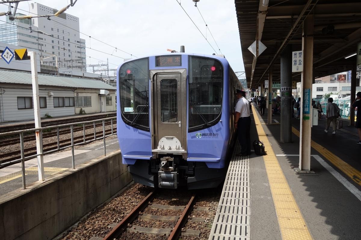 f:id:UrushiUshiru:20190803234724j:plain