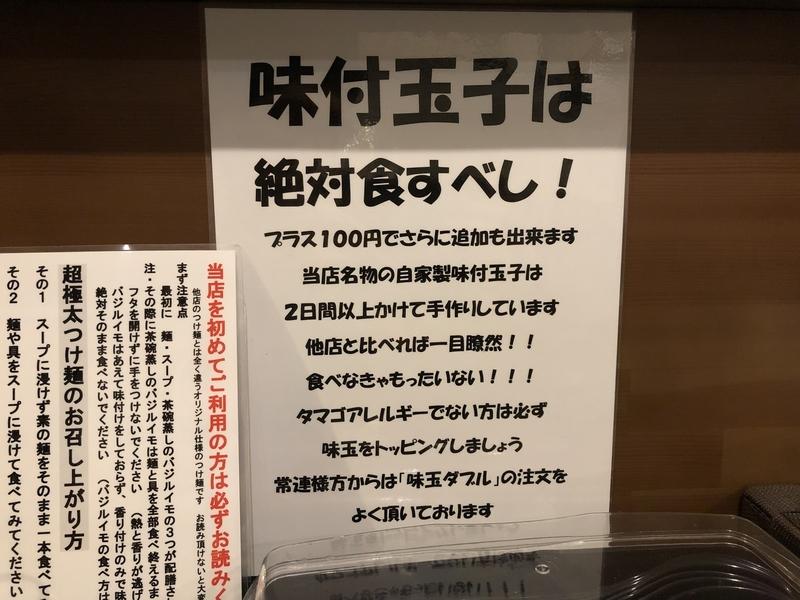 f:id:UrushiUshiru:20190806220955j:plain