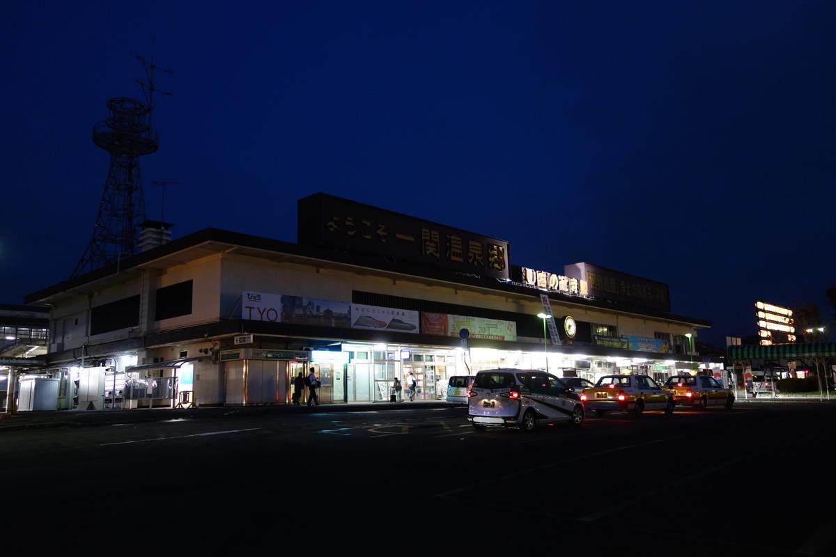 f:id:UrushiUshiru:20190807000111j:plain