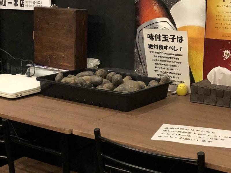 f:id:UrushiUshiru:20190807000838j:plain