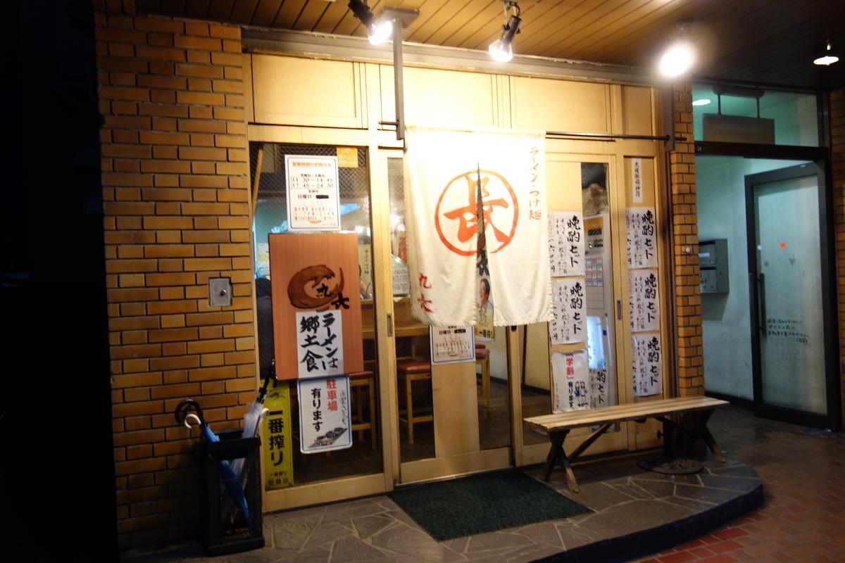 f:id:UrushiUshiru:20190809033441j:plain