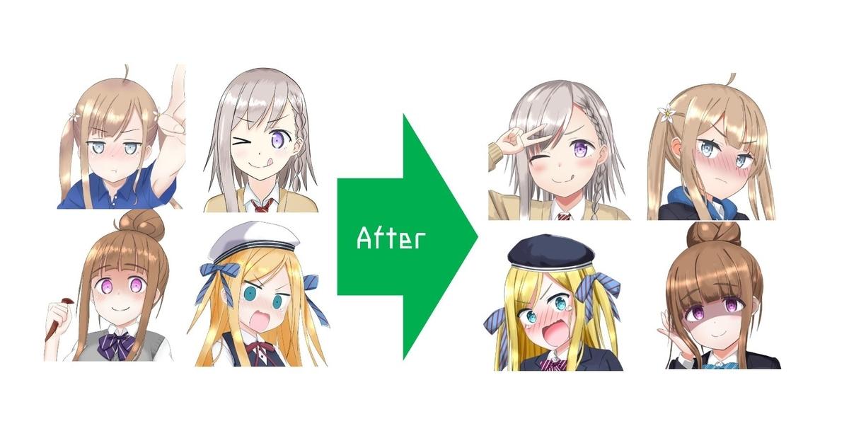 f:id:UrushiUshiru:20190810042356j:plain