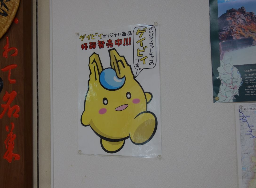 f:id:UrushiUshiru:20190812012409j:plain