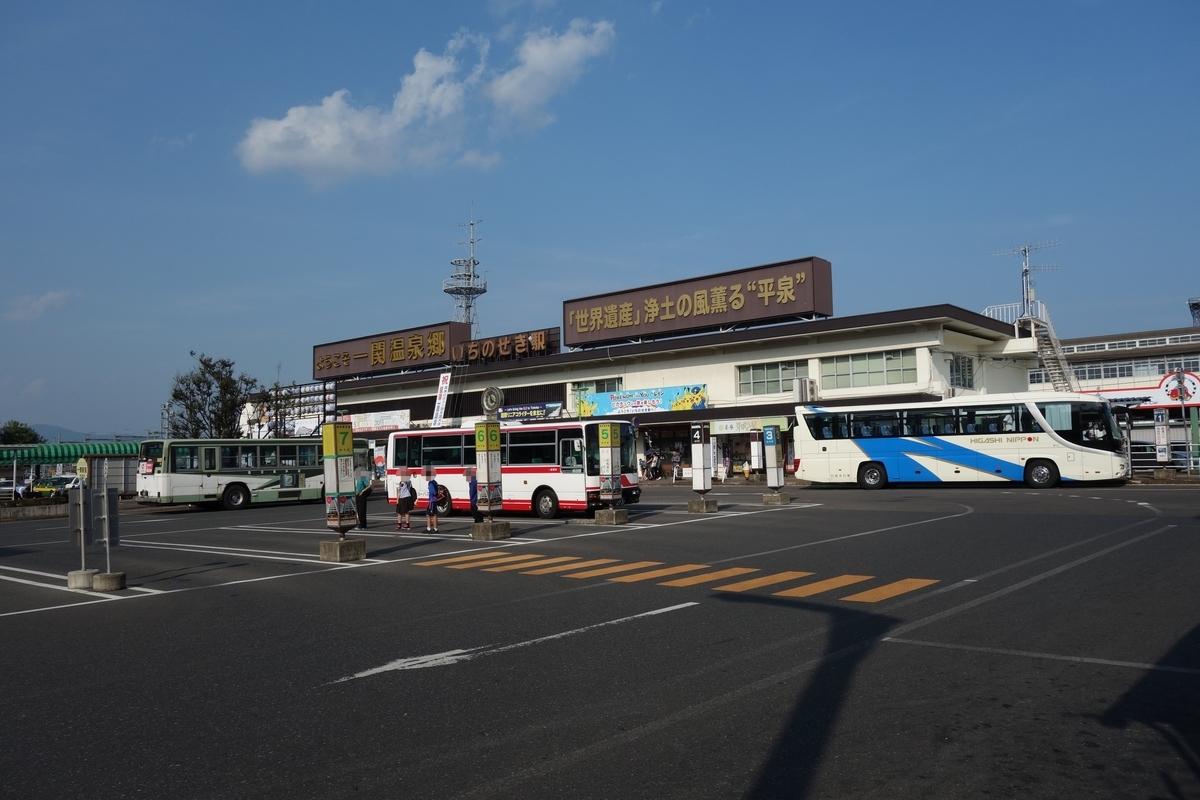 f:id:UrushiUshiru:20190812021350j:plain