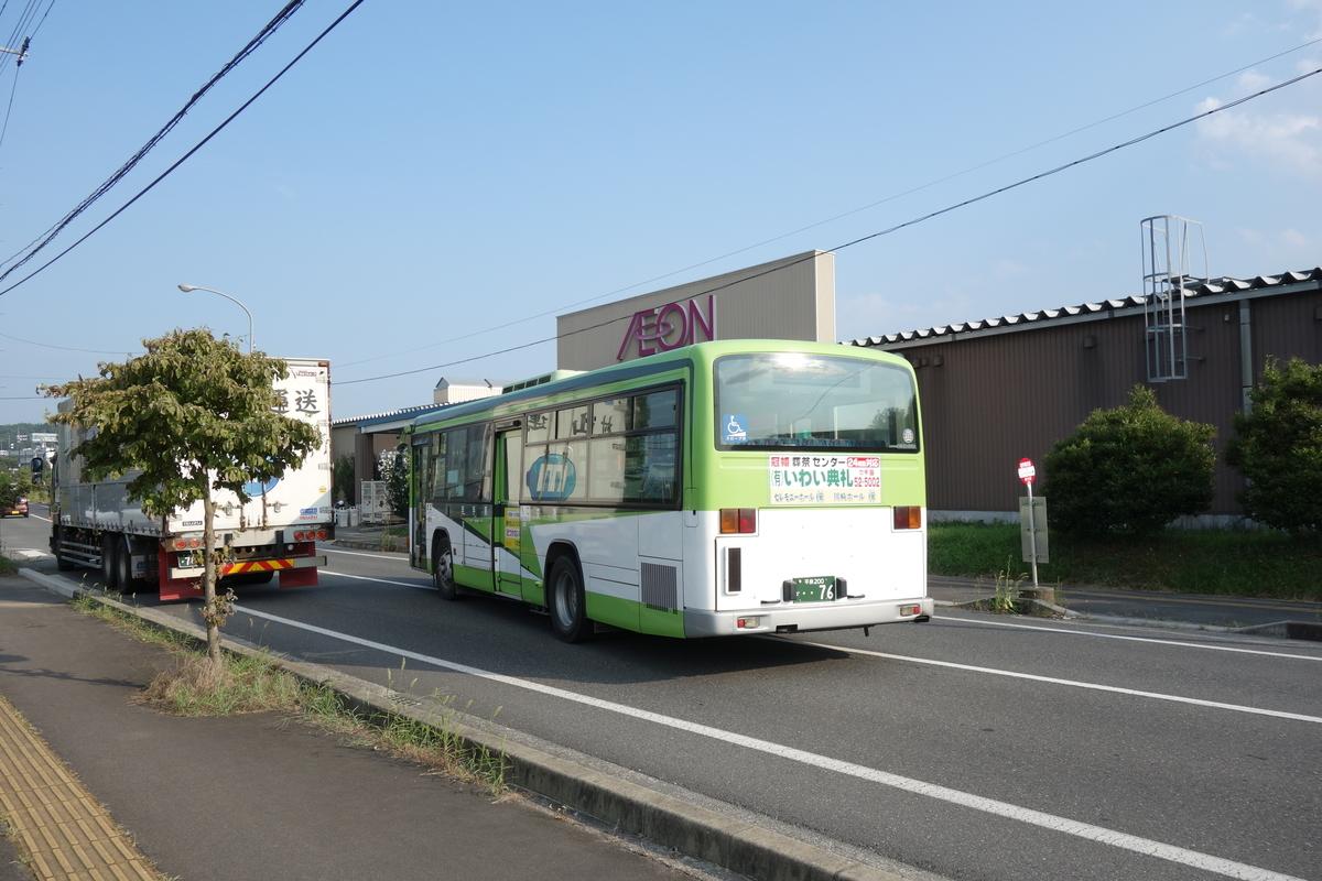 f:id:UrushiUshiru:20190812021547j:plain