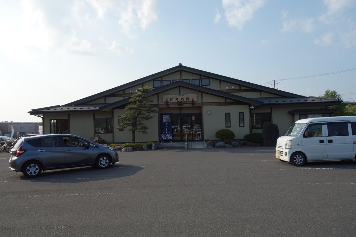 f:id:UrushiUshiru:20190812021747j:plain