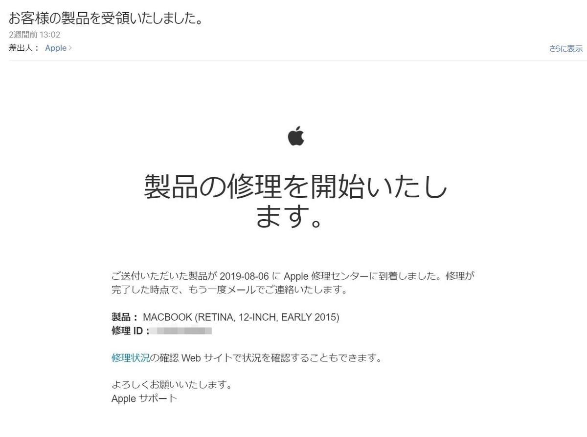 f:id:UrushiUshiru:20190819152037j:plain