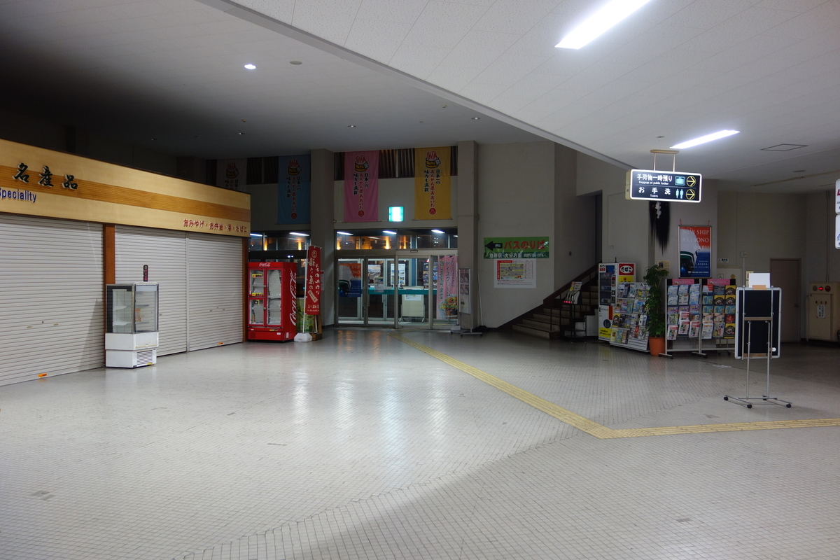 f:id:UrushiUshiru:20190820014644j:plain