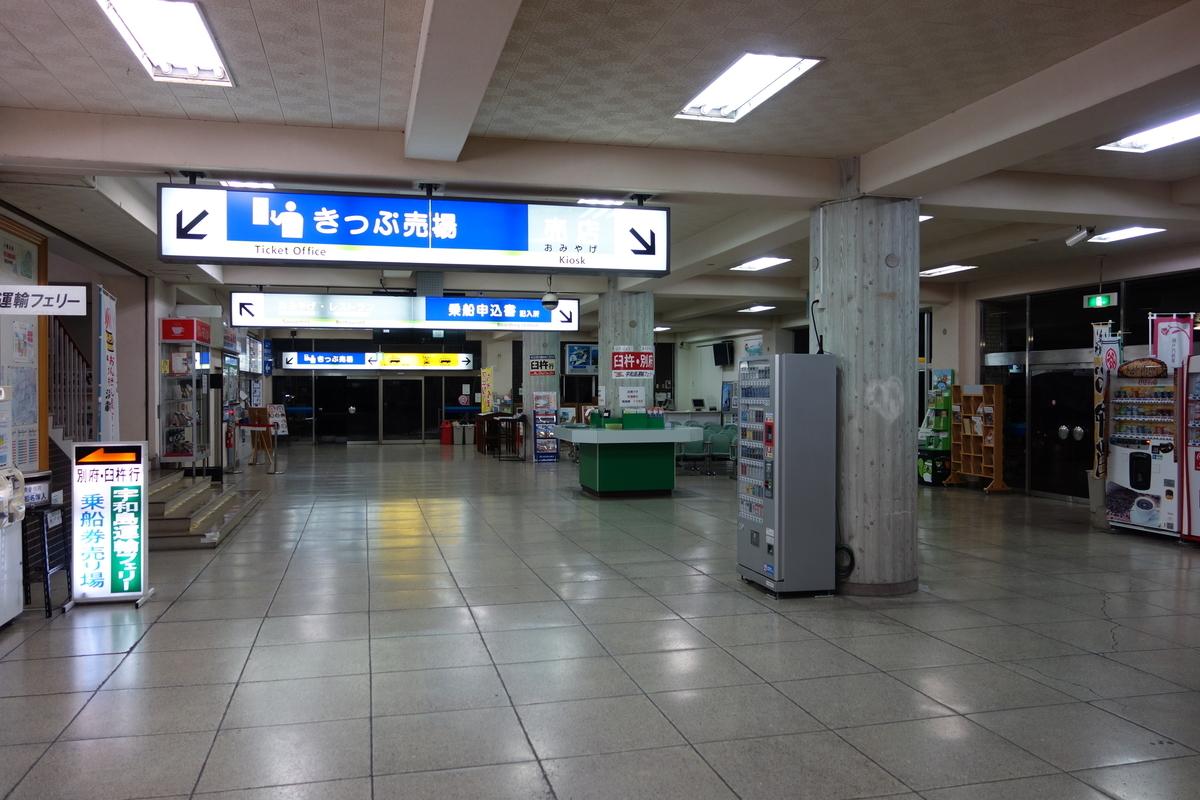 f:id:UrushiUshiru:20190820015943j:plain