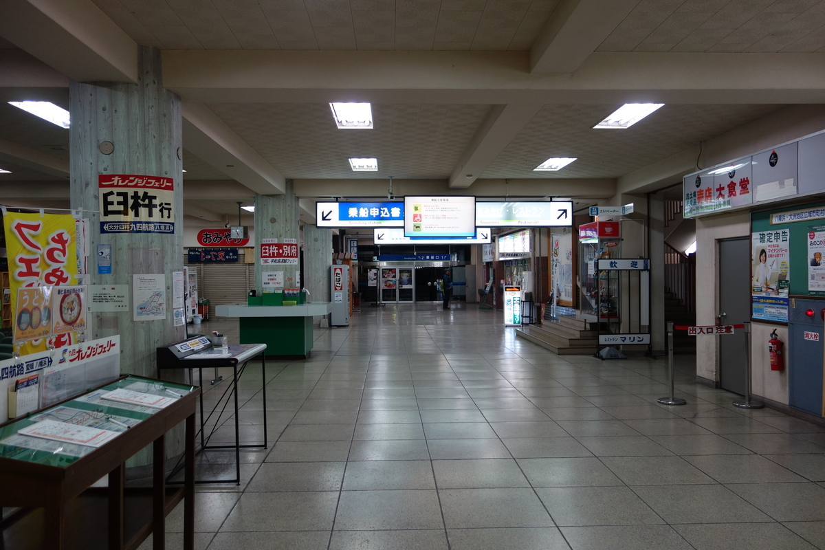 f:id:UrushiUshiru:20190820020038j:plain