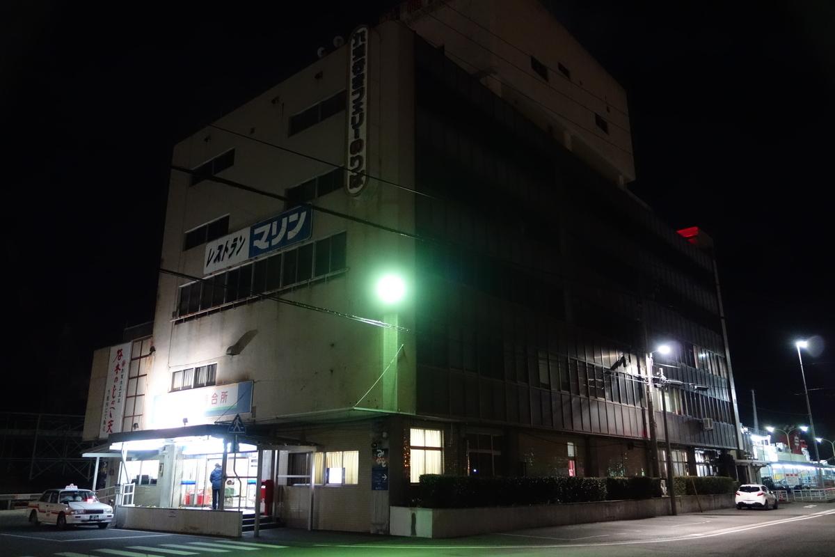 f:id:UrushiUshiru:20190820020109j:plain