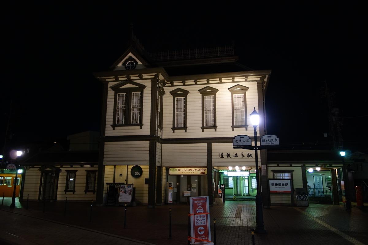 f:id:UrushiUshiru:20190820022036j:plain