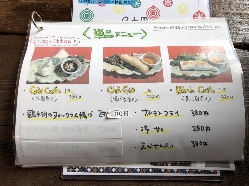 f:id:UrushiUshiru:20190823134008j:plain