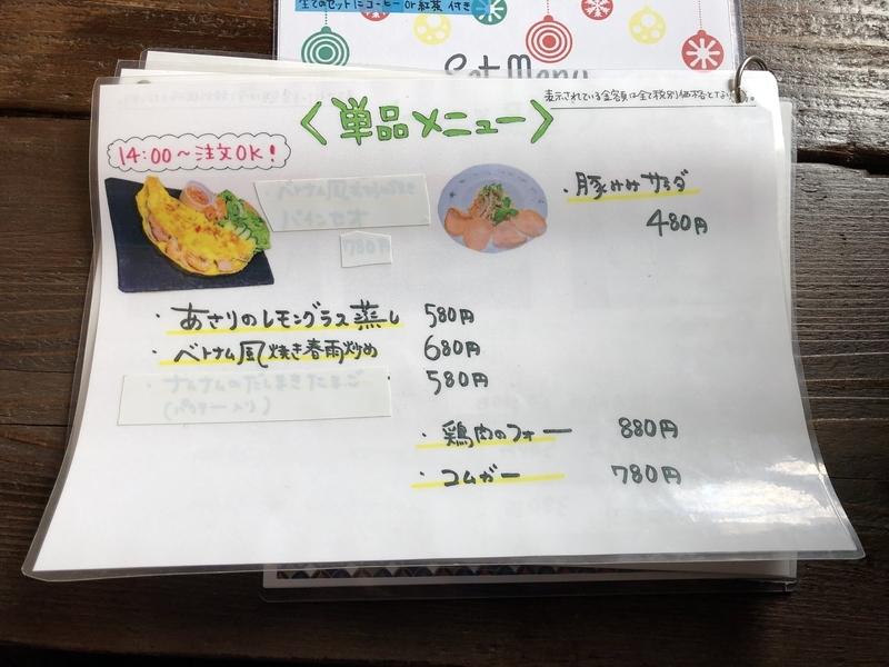 f:id:UrushiUshiru:20190823134030j:plain