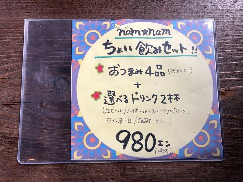 f:id:UrushiUshiru:20190823134122j:plain