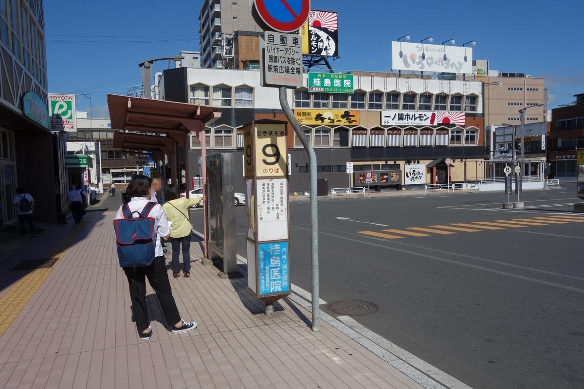 f:id:UrushiUshiru:20190827145652j:plain