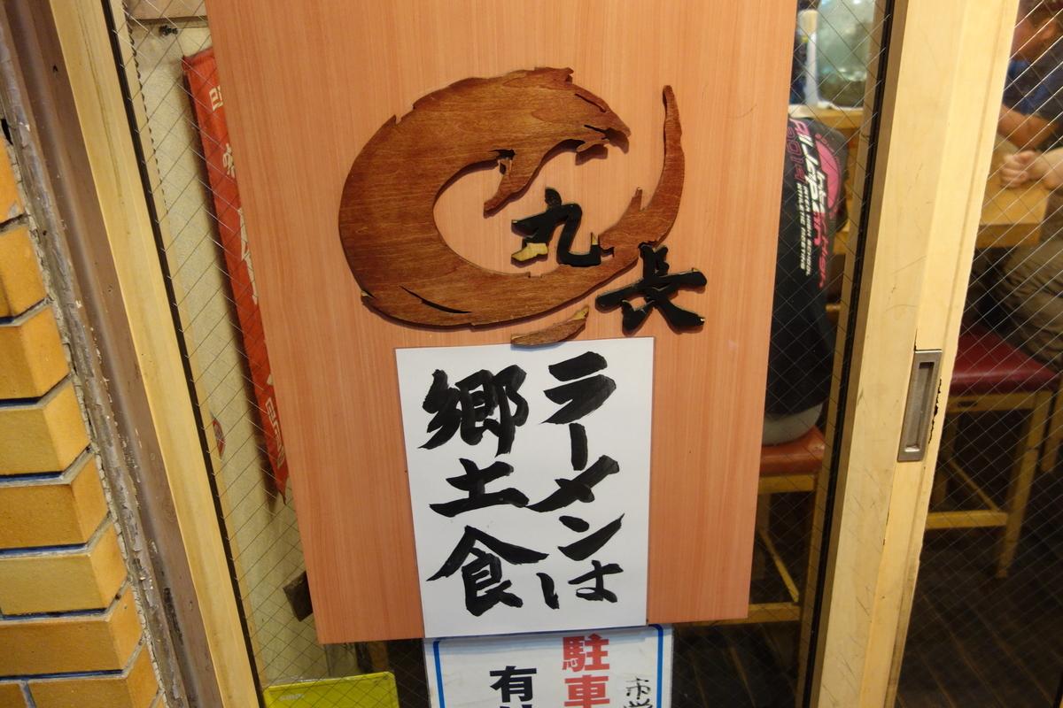 f:id:UrushiUshiru:20190827163726j:plain