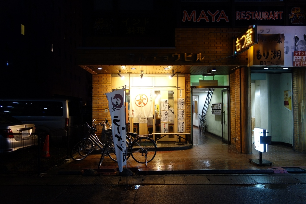 f:id:UrushiUshiru:20190827163859j:plain