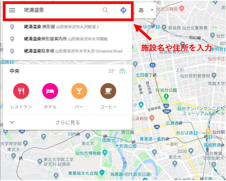 f:id:UrushiUshiru:20190831022516j:plain