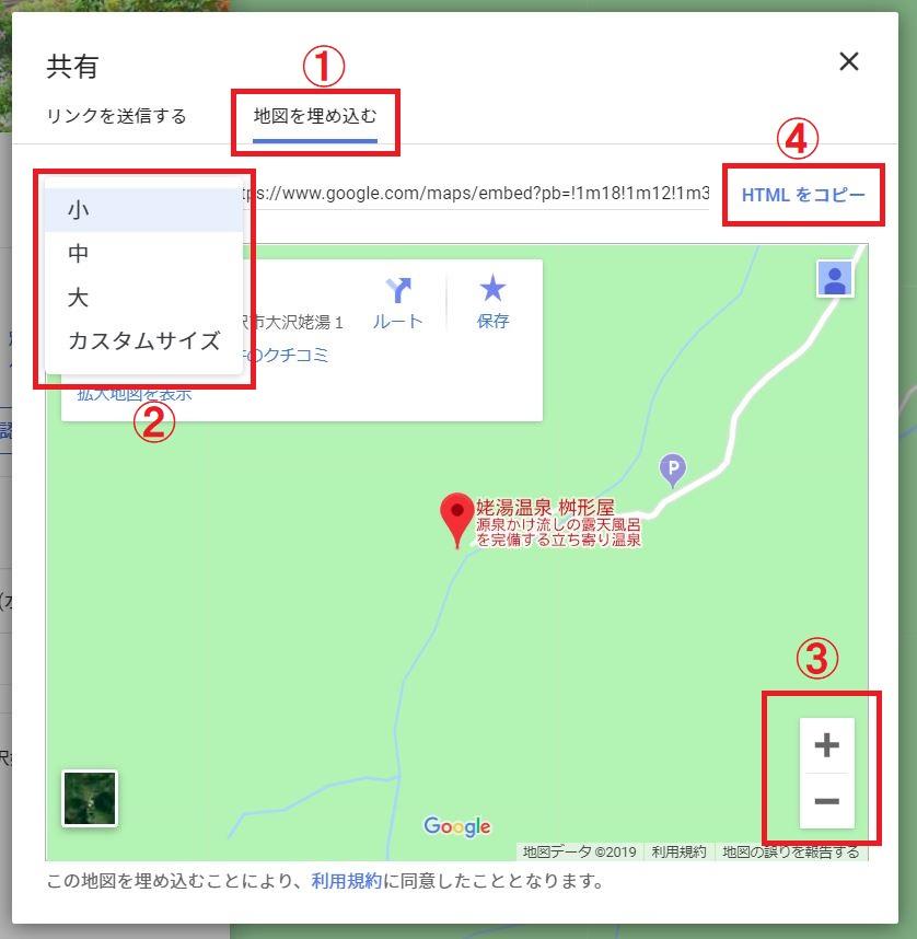 f:id:UrushiUshiru:20190831023805j:plain