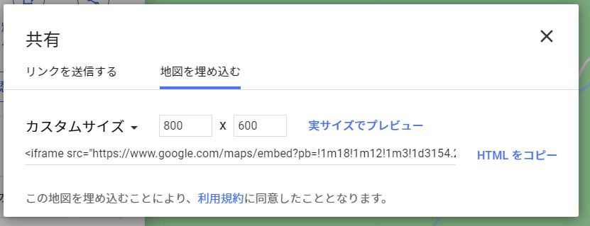 f:id:UrushiUshiru:20190831024622j:plain
