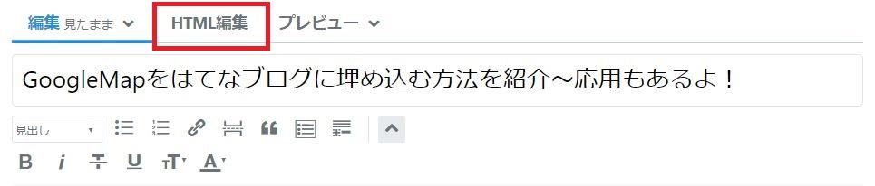f:id:UrushiUshiru:20190831025426j:plain
