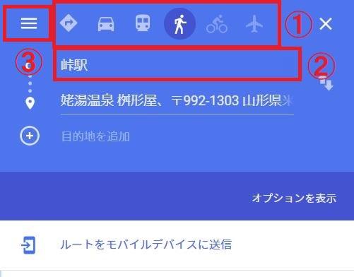 f:id:UrushiUshiru:20190831031853j:plain