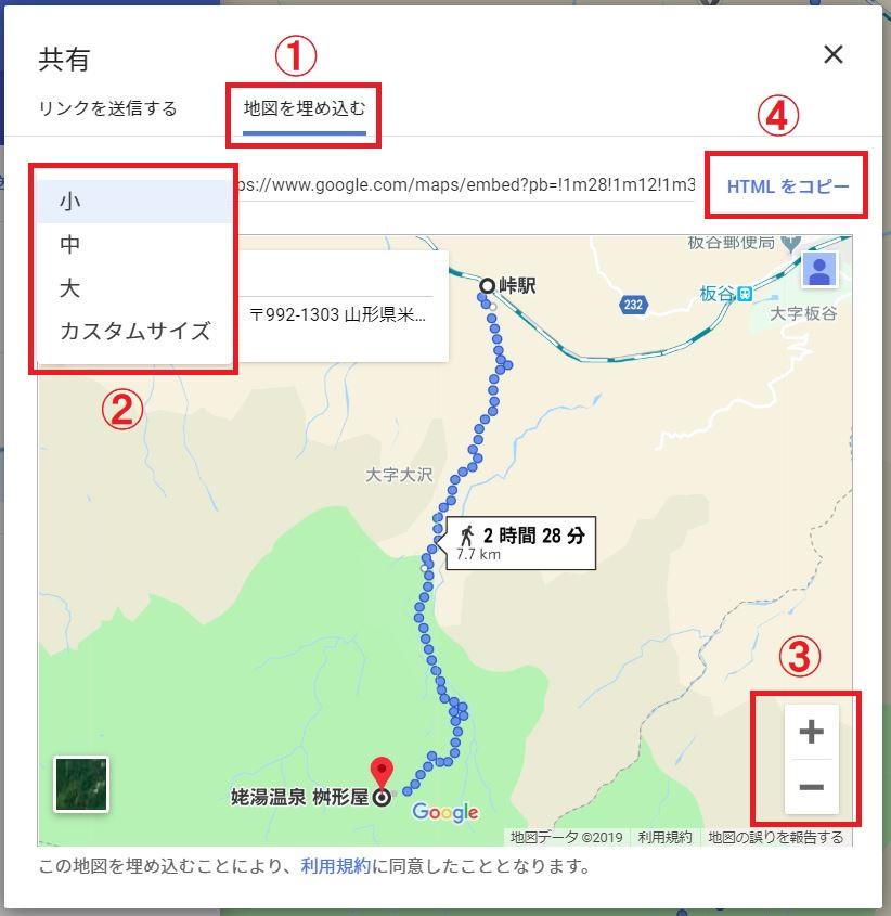 f:id:UrushiUshiru:20190831033731j:plain