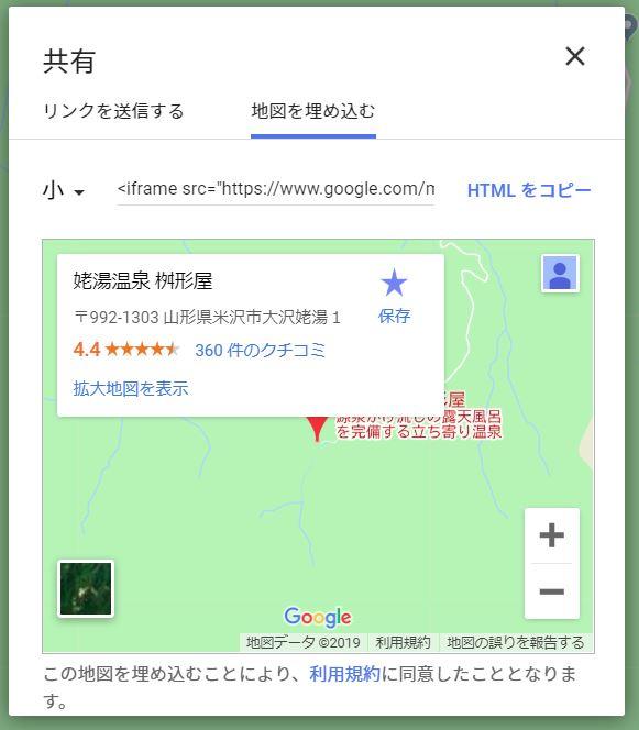 f:id:UrushiUshiru:20190904155820j:plain