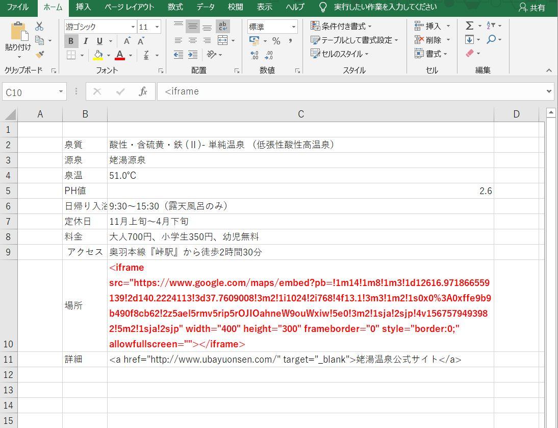 f:id:UrushiUshiru:20190904160249j:plain