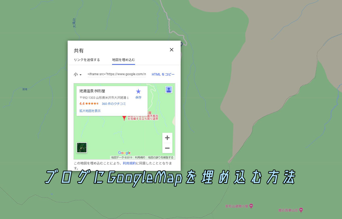 f:id:UrushiUshiru:20190904185307j:plain