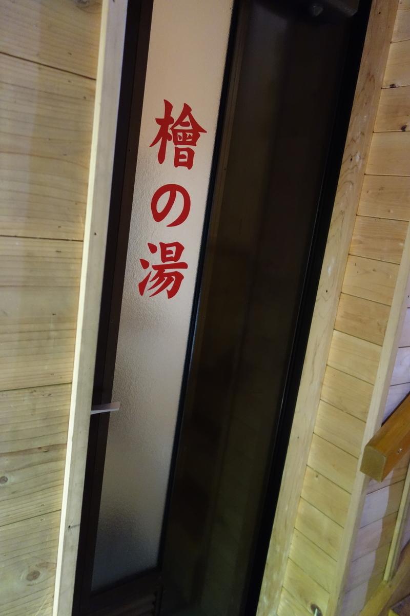 f:id:UrushiUshiru:20190908155112j:plain