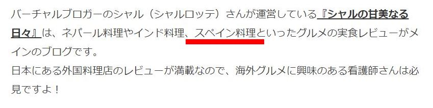f:id:UrushiUshiru:20190909034128j:plain
