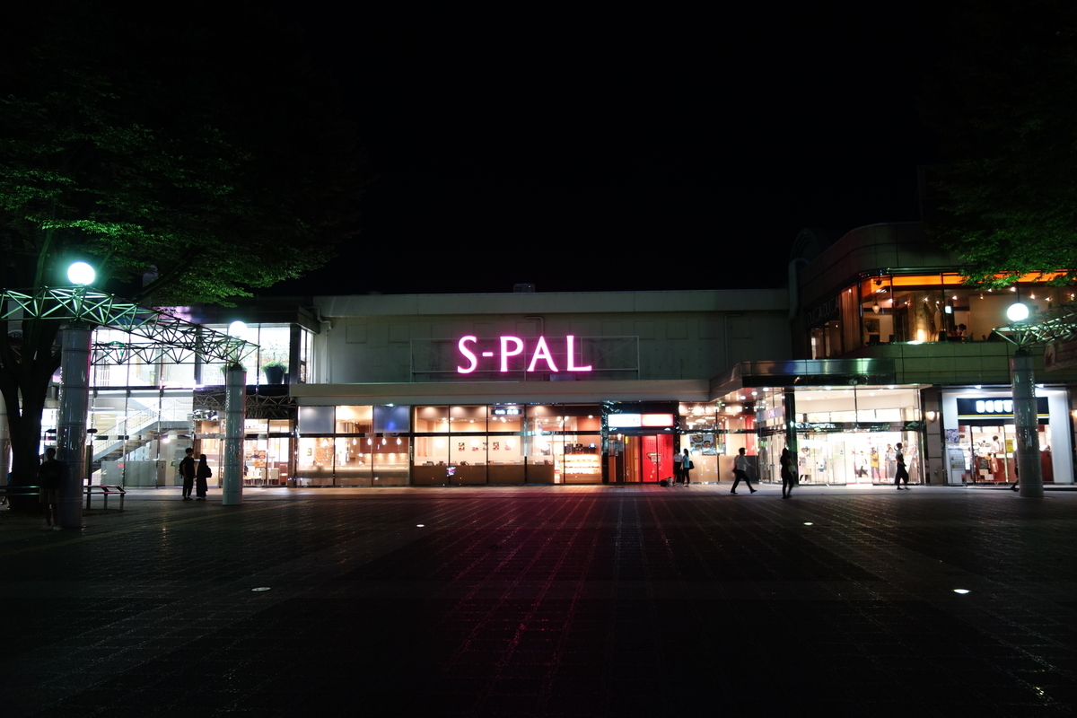 f:id:UrushiUshiru:20190911154745j:plain