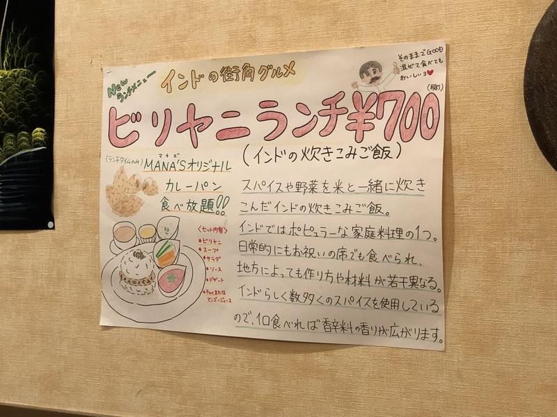 f:id:UrushiUshiru:20190914183108j:plain