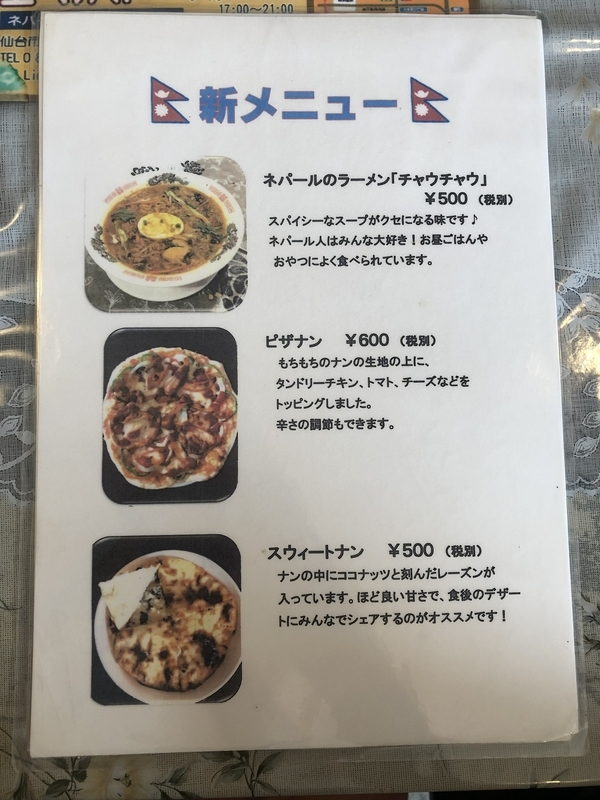 f:id:UrushiUshiru:20190920225618j:plain