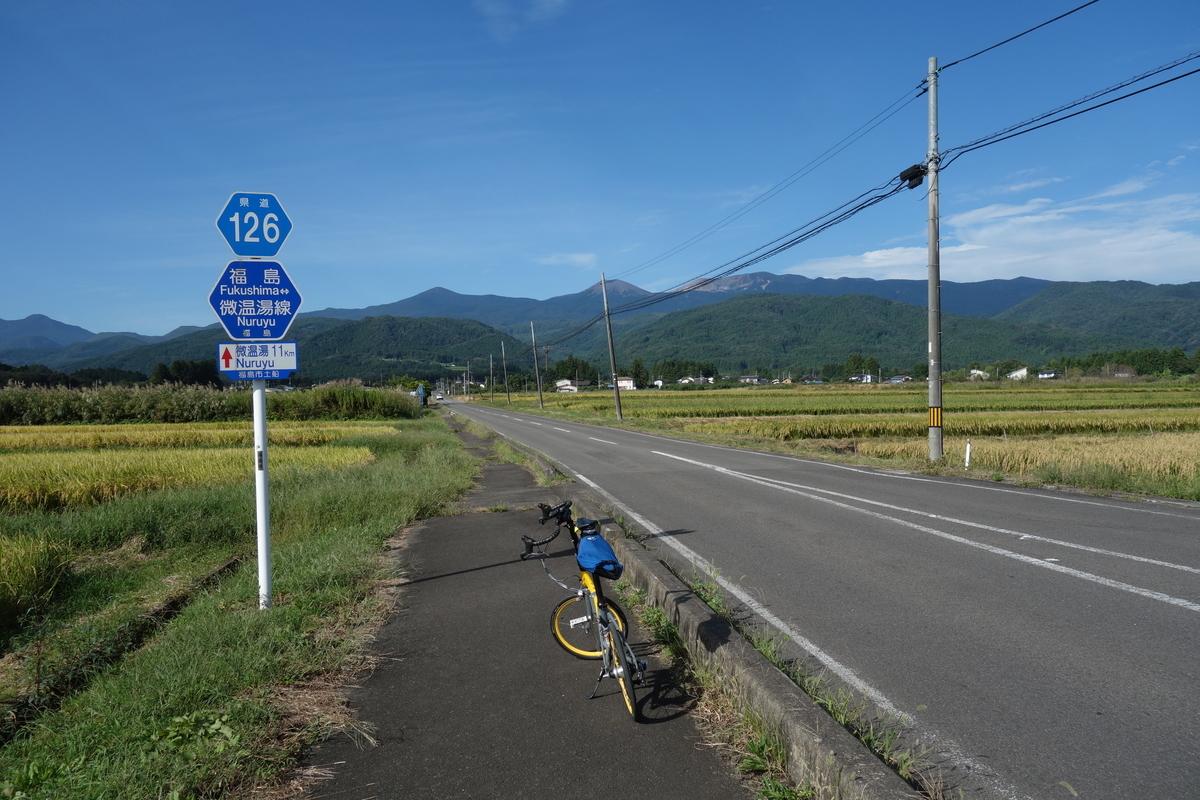 f:id:UrushiUshiru:20190928005837j:plain