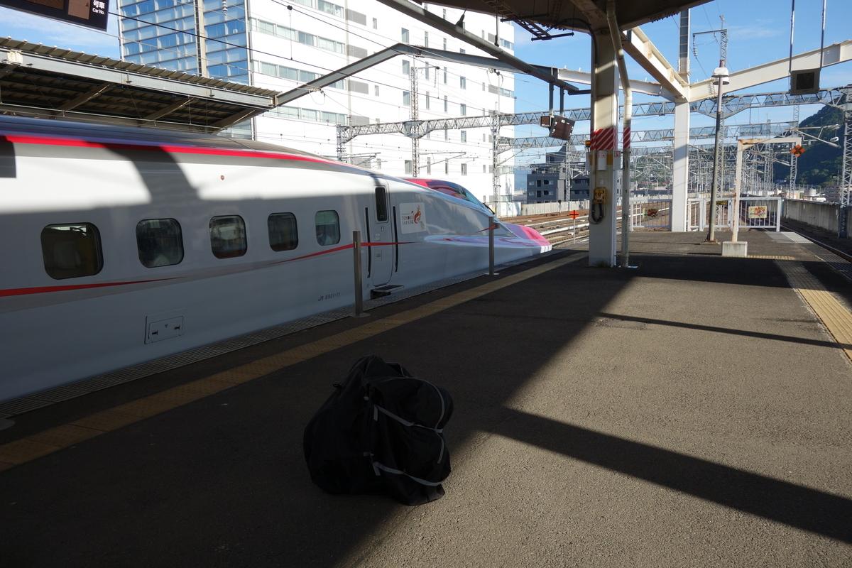 f:id:UrushiUshiru:20190929011156j:plain
