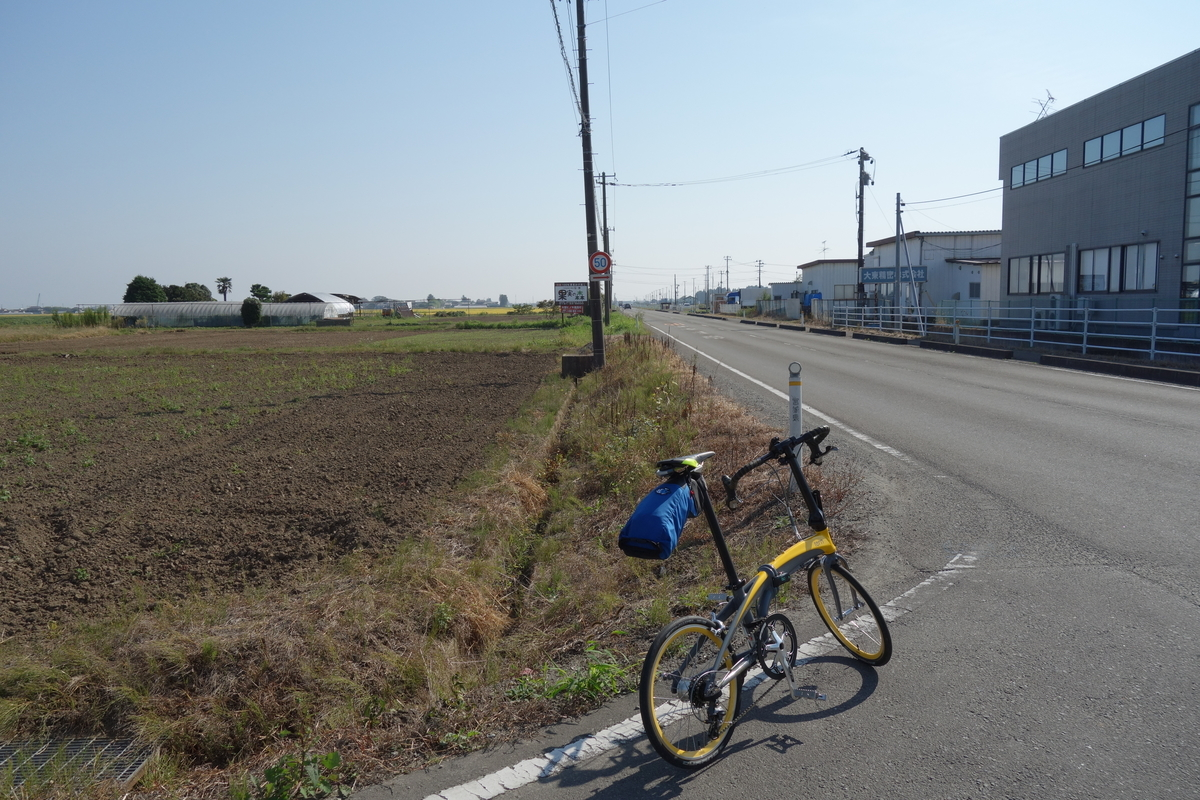 f:id:UrushiUshiru:20191005004344j:plain