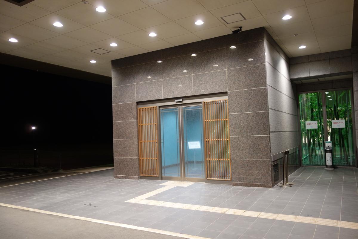f:id:UrushiUshiru:20191005012642j:plain