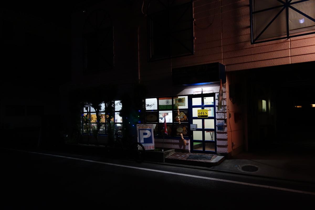 f:id:UrushiUshiru:20191011234212j:plain