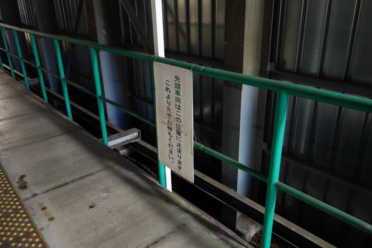 f:id:UrushiUshiru:20191012003004j:plain