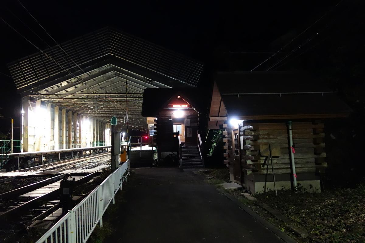 f:id:UrushiUshiru:20191012011556j:plain