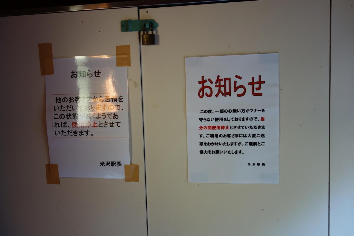 f:id:UrushiUshiru:20191012012842j:plain